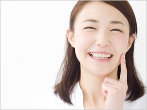 歯周病予防3DS